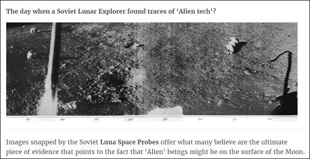 未だ解明されない「奇妙な月面写真5枚」! UFO・宇宙人・月面基地の決定的証拠、巨大ピザも!の画像3