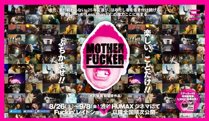 motherfucker11.jpg