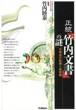 mu_mikami_vol3.jpg