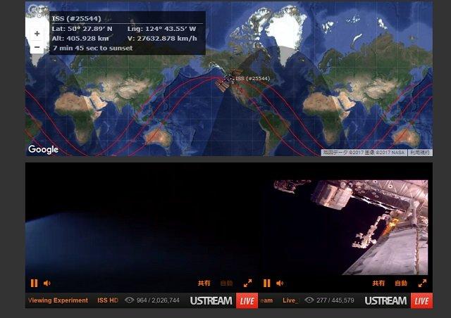 NASAの中継映像に巨大宇宙鳥が出現「これは本物」!  しかし、即座に放送中断…疑念深まる!の画像4