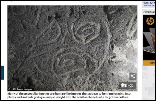【ガチ】新発見されたカリブの洞窟壁画に宇宙人の肖像が多数描かれていた! 学者「この洞窟は現実と精神世界をつなぐポータル」の画像3