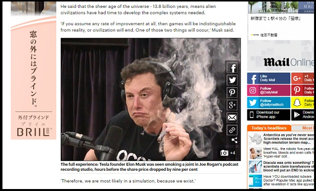 イーロン・マスク「私達はシミュレーションの中で生きている」! 大麻を吸引しながら断言、 深遠なる真意を徹底解説!の画像1