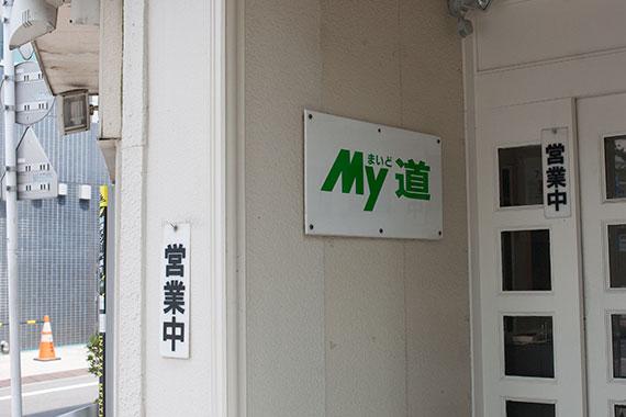 mw2.jpg