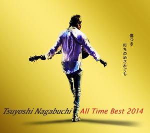 nagabuchiii.jpg