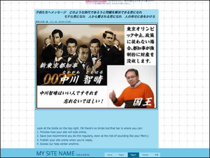 nakagawa3.jpg