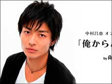 nakamura_top.jpg