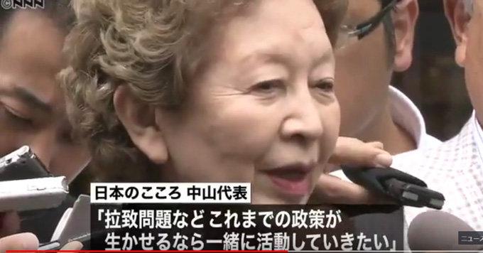 nakayamagiin.jpg