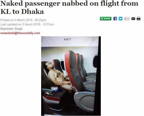 nakedpassenger2.JPG