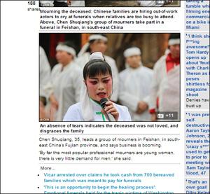 【中国】葬儀中、大声で泣きわめくプロ「泣き女」!!  騒音問題で減少中!?の画像1