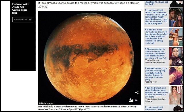 金曜早朝にNASAが超重大・緊急会見!! 火星の生命をついに発見か、キュリオシティ掘削探査で地中から宇宙人!?の画像1