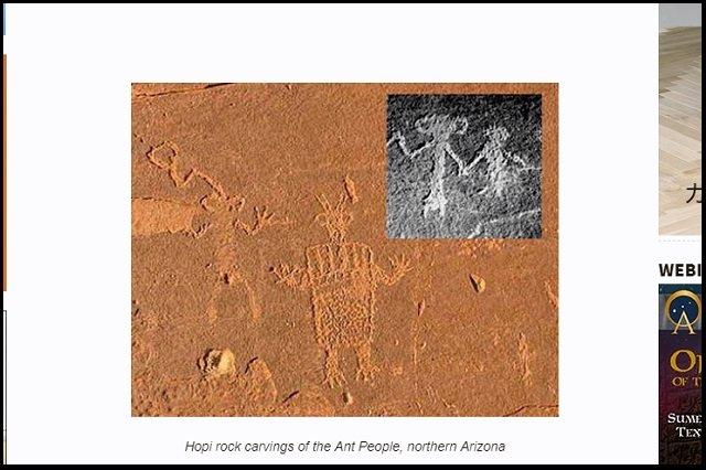 アメリカ先住民4種族に伝わる宇宙人とUFOの証拠の数々! オブジワ族「スターピープルが人類に知恵を授けた」の画像2