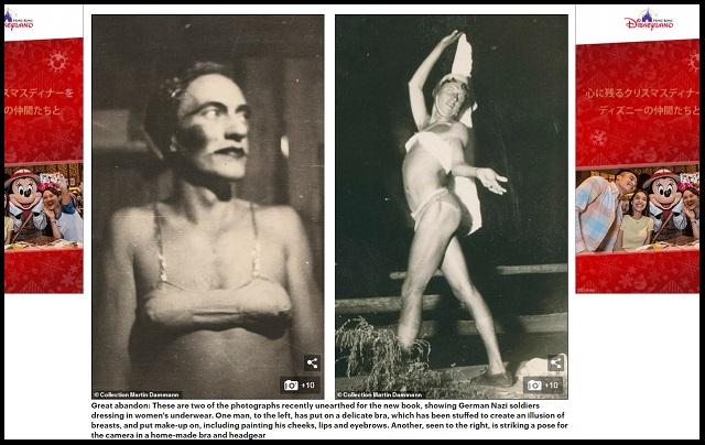 ナチスの女装写真がついに流出! ブラジャー、パンツ、セクシーポーズ…スカトロSM変態総統ヒトラーの命令か!?の画像1
