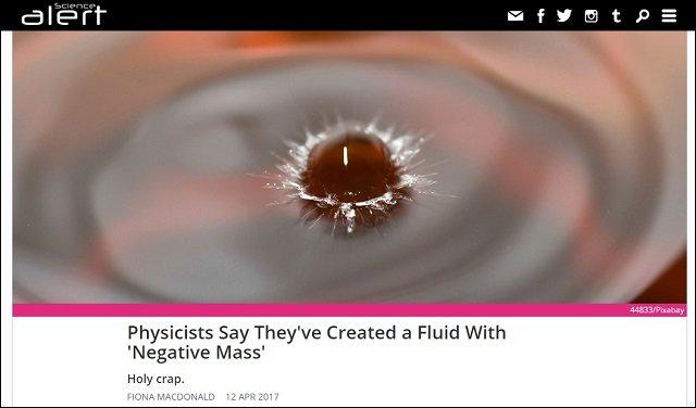 【ガチ】質量が0以下の「負の質量をもつ物体」の生成に米大学が成功! ついに反重力装置が実現か!の画像2