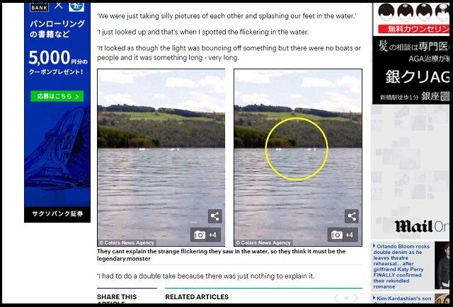 【ガチ】「ネッシーの謎」は今年12月に完全解明される! 欧米5カ国の共同研究開始、水中から「モンスターDNA」採取へ!の画像1