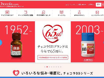 new_chocola.jpg