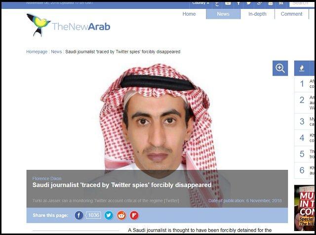 【速報】サウジで2人目の記者が拷問・死亡! 王室批判が原因か…ムハンマド皇太子関与の可能性、ツイッター社に王族のスパイもの画像1