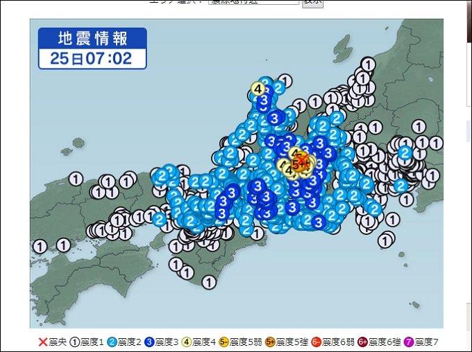 長野の震度5強は完全に予言されていた!! 2つの大断層が動いて列島分断、「全日本大震災」に至る可能性!の画像1