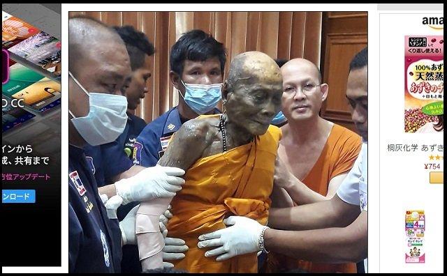 死から2カ月後、にんまり微笑んだタイ僧侶のミイラ! 完璧な涅槃の証拠、躰から虹を発することもの画像2
