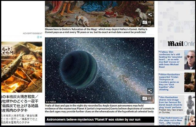 英大学が本気で「惑星ニビル」発見の研究開始! 中世のタペストリーに重大証拠も…5月中にニビル衝突で人類滅亡!?の画像1