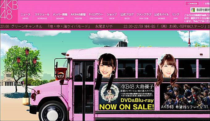 niigata48_top.jpg