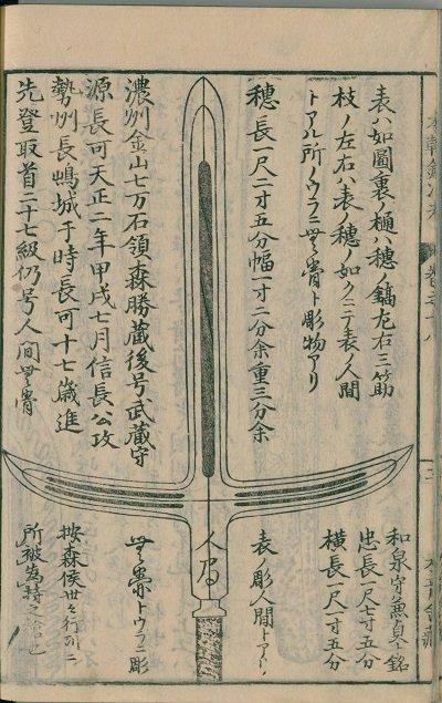 人間の肉体をたやすく両断する刀「人間無骨」― 誇るべき日本のロストテクノロジーと織田信長の家臣の逸話の画像1