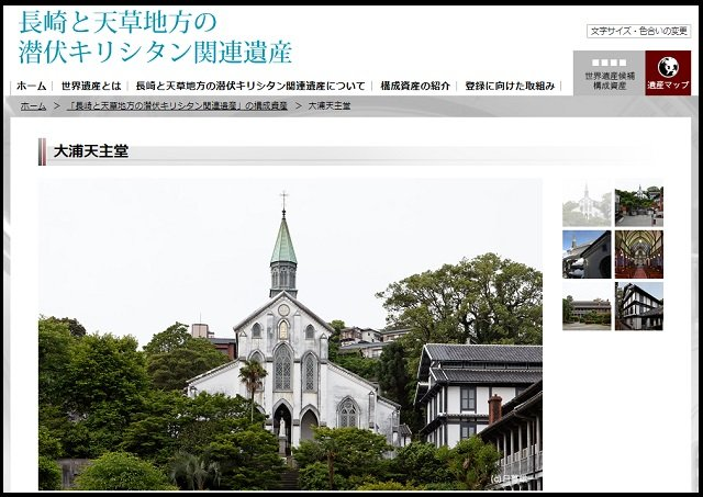 「こんな集落があったとは…」世界遺産・長崎の歴史に衝撃的新事実! 隠れキリシタンの末裔も驚愕した聖マリア像とは?の画像1