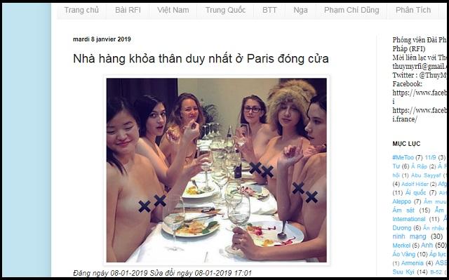 【悲報】美女が殺到する仏の「全裸レストラン」が突如閉店、深刻すぎる理由とは!? ヌーディスト精神に反し、ウェイターが…!の画像2
