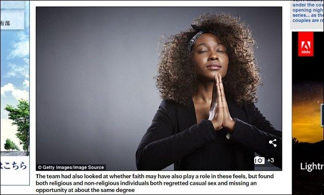 女は男よりもワンナイトラブを後悔することが科学的に判明! 国・文化・宗教・生き方など一切関係なし!の画像2
