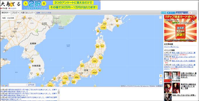 oshimateru1124-3.jpg