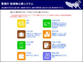 otoshi.jpg