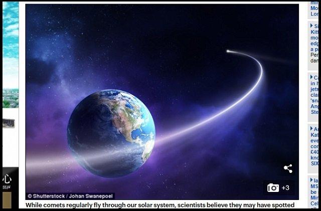 葉巻型の小惑星! 史上初太陽系外から飛来した「Oumuamua(オウムアムア)」に監視型UFOの可能性が浮上!の画像1
