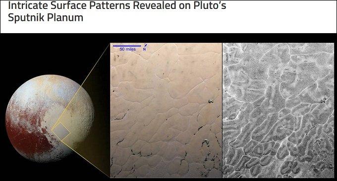 plutoice_02.jpg