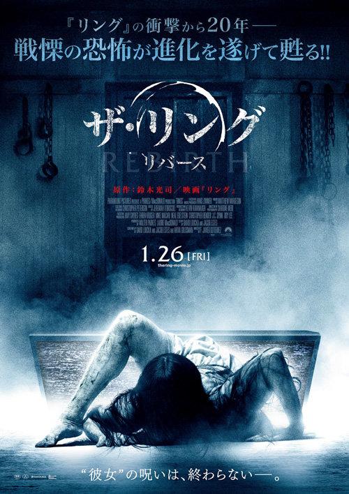 poster124.jpg