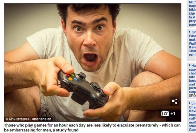 【朗報】ゲーマーは遅漏であることが研究で確定! 1日1時間のテレビゲームが早漏予防に効果的、ただし副作用も… の画像1