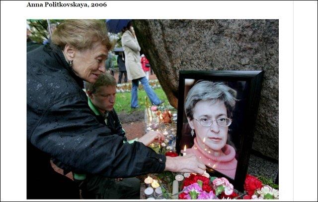 毒殺、銃殺、絞殺…プーチンを否定して暗殺された批評家5人! 不可解な死のオンパレードに驚愕!の画像2