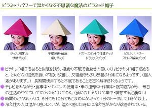 pyramid0304.jpg