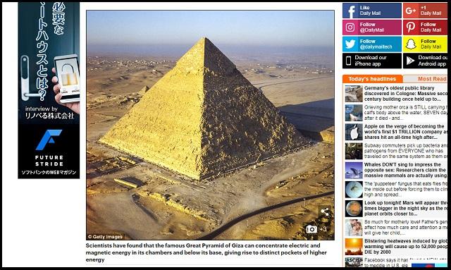 ギザのピラミッド3つの部屋に「電磁波エネルギー」が集中していた! 原因は一切不明、科学者が新たな謎発見!の画像1