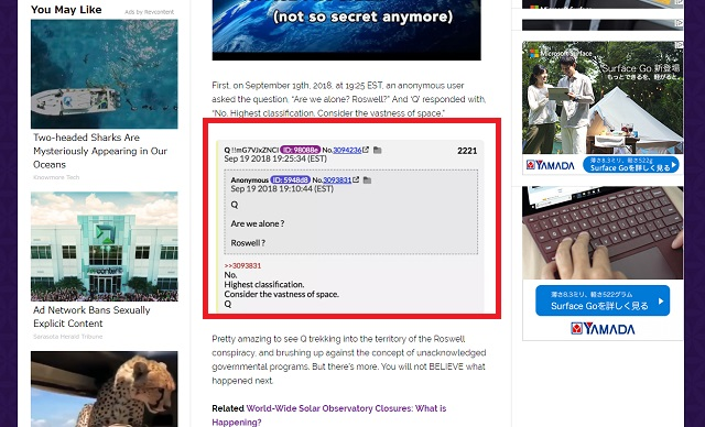 【緊急速報】Qアノンが遂に「UFO・宇宙の真実」に関する情報の暴露開始! ロズウェル、秘密の宇宙計画、アポロ11号…の画像2