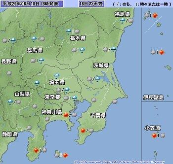 raining_1.jpg