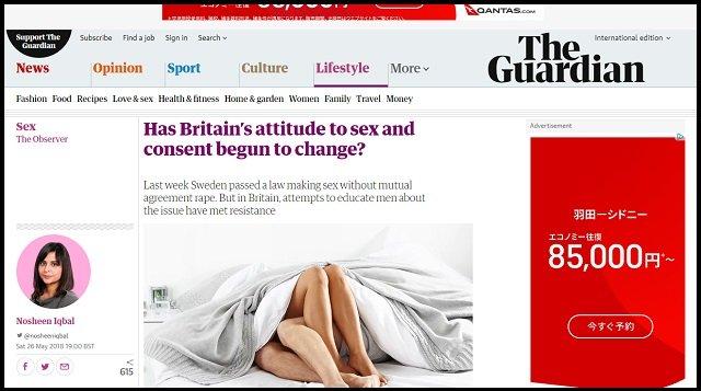 「相手がハッキリOKしないセックスは全部レイプ。拒絶していなくてもレイプ」スウェーデン新法案が可決!の画像1