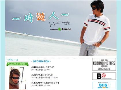 re-hiromi220.jpg
