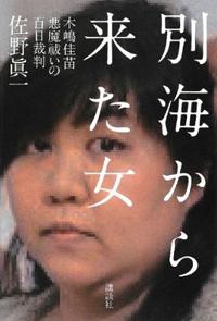 re-kijimakanaesan2.jpg