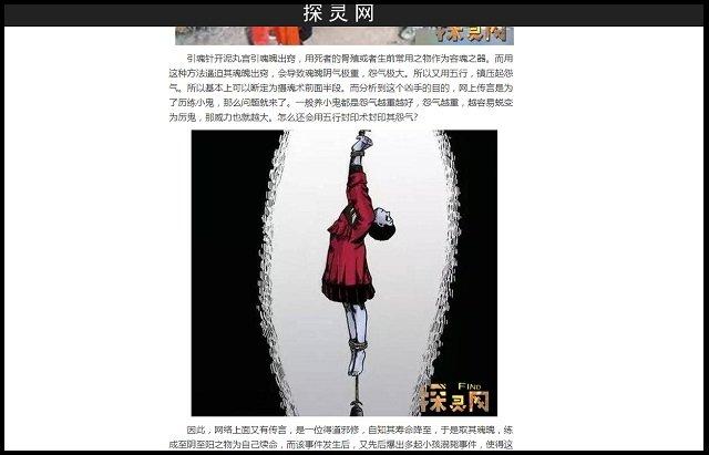 reddress_07.jpg