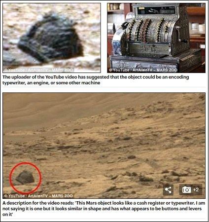 マジかよ、火星に「レジ」が落ちていた! NASA激写、火星経済圏の決定的証拠か? 専門家「チケット販売用かも」の画像2