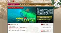 rekishi_hisutoria.jpg