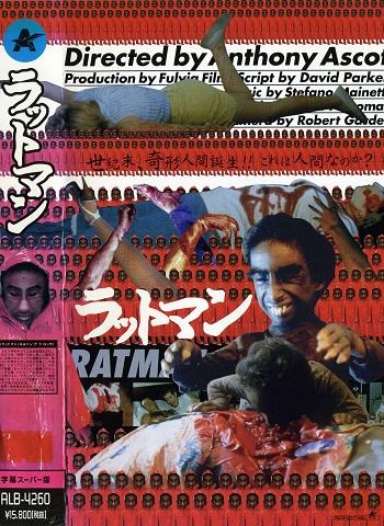 目をえぐり出し、内臓を食す…!! 身長47cmの小人が演じるカルト映画『ラットマン』の恐怖の画像1