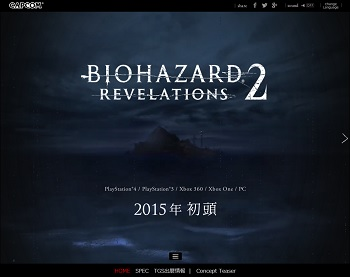 2分間の「恐怖の妄想」! 『バイオハザード リベレーションズ 2』イメージ映像が解禁!の画像1