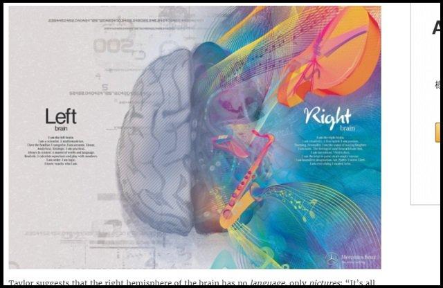 8年間右脳だけで生きたハーバード大博士が激白「我々はエネルギーで繋がっていた」「ニルヴァーナを見た」の画像2