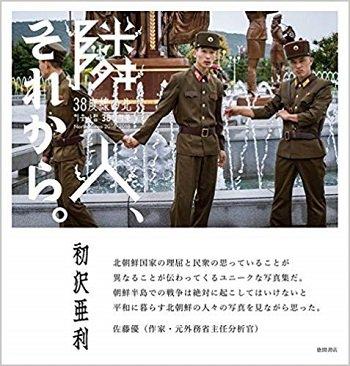 rinjin-book.jpg
