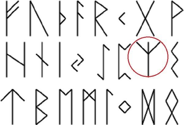 rioilluminati_08.jpg